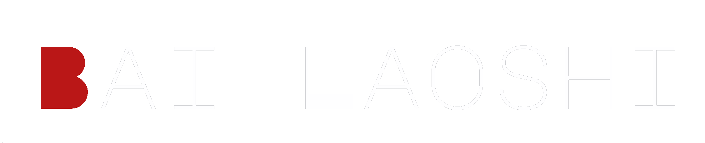 logobailaoshi horizontal